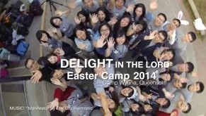 ebc retret 2014 video thumbnail